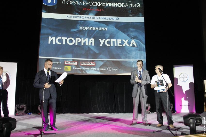 Русская инновационная компания сайт как заработать размещением ссылок